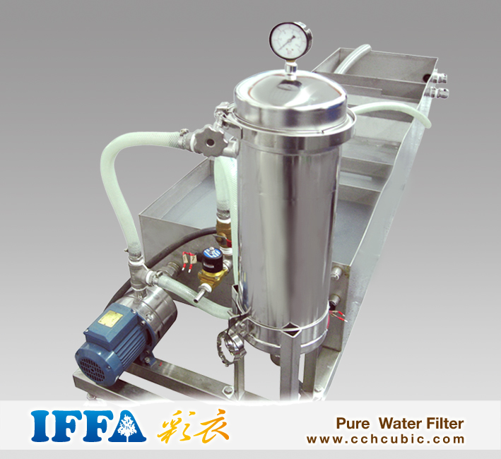 Pure-Water-Filter