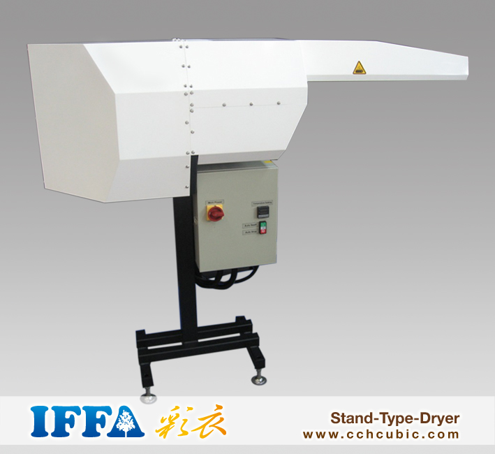 Stand-Type-Dryer